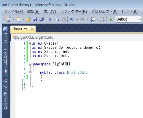 namespace と Class名 を変更する