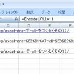 URL エンコード&デコード